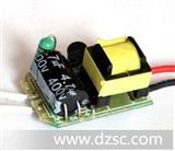 E27系列大功率LED灯杯恒流驱动电源1*3W