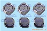 SMD贴片电感,DC/DC电感,高导磁率电感 磁芯电感