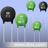 NTC热敏电阻器