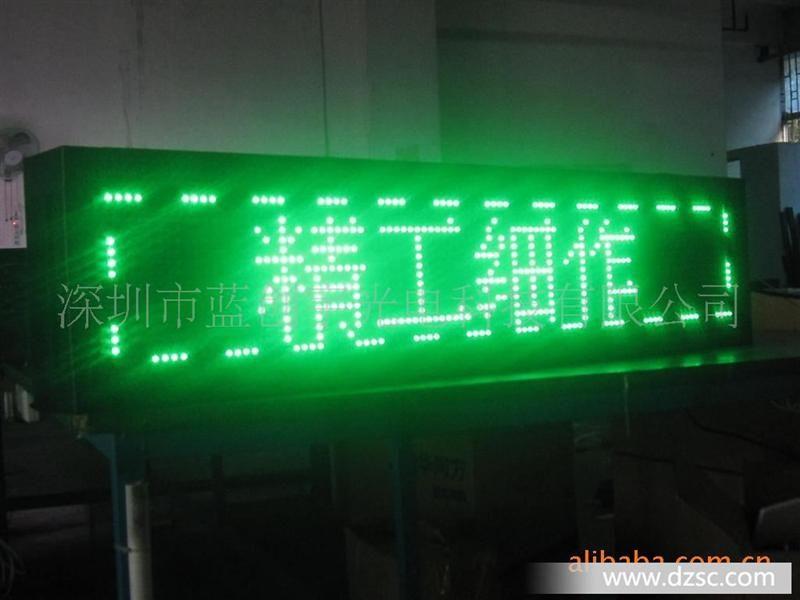 led显示屏/跑马灯/广告机/台湾/led字幕/出口/单绿/显示/p10mm/1g