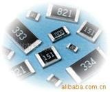 1206低阻值电阻、1206尺寸精密贴片电阻