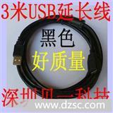 LED显示屏U盘控制卡 USB延长线数据线 USB转换线 3米