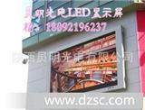 丹凤县LED显示屏精致生产厂商