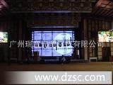 P10室内全彩LED显示屏、批发广州LED显示屏