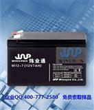 厦门12V7.0AH铅酸蓄电池,优质正品