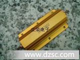 现货大体积黄金铝壳电阻器100W20RJ