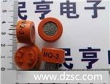 MQ-3 酒精气体传感器 MQ3 乙醇传感器 长期现货 量大价优