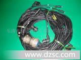 汽车电线束/连接器/端子/接插件/可开模图)