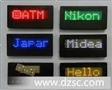 B729英文名片屏,LED,电子礼品,LED胸牌,LED名片屏