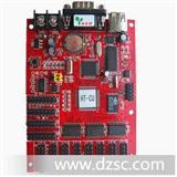 LED显示屏控制器---瑞合信单色单元板控制卡批发128*2040