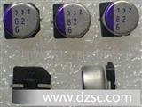 82UF 6.3V SVP Φ6.3MM 贴片三洋固态电容