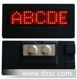 B729SR/纯英文红色LED名片屏/led胸牌/LED电子工牌