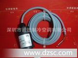 特灵空调压力传感器X13740184-01/ 特灵传感器/特灵配件