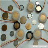 20MM微孔雾化片 东莞厂家直销 质量有保障