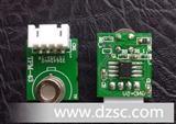 智能空调,净化器换气扇通风低功耗50MA空气质量(VOC异味)模块