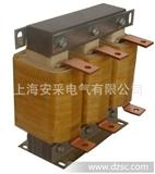 厂家三相交流输出电抗器、出线电抗器、变频器电抗器