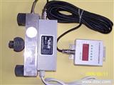 优质起重量及力矩限制器用传感器