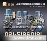 高磁频电子传感器KSJC123-30070DX-NF