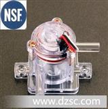 厂家直销 0.3~ 1.4L  NSF认证 微流量传感器