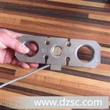 合金钢板环式拉力测力称重传感器料斗码头矿山吊装秤建筑起重超载