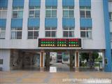 广州户外P16全彩LED显示屏