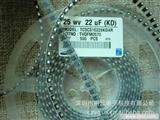 现货  贴片 三星钽电容   22UF 35V   D  TCSCS1E226MDAR