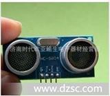 超声波测距传感器 T-40/R-40