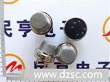 MQ-5 气敏传感器 MQ5煤气传感器 长期现货 一只起售