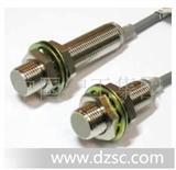欧迪龙 齿轮转速传感器 SC12-20KL