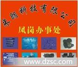 电子尺/加油器/微型马达/调速器/齿轮箱