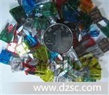 汽车保险片 插片式保险丝小号5A7.5A10A15A20A25A30A35A40A