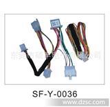 东莞市硕丰电子专业生产销 售各类连接 线,排线,端子线
