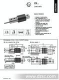 HBM Z6FD1/C3称重传感器