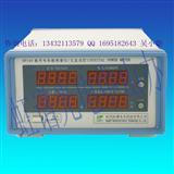 数字电参数交直流适用型 功率计 电参数仪 电压电流 特价电议