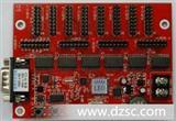 批发led条屏控制卡/led电子屏控制卡[TF-C2]