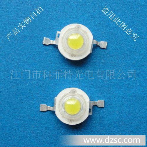 一颗大功率3W白光的LED工作电流和电压是多