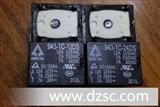 台湾欣大943-1C-24DS继电器