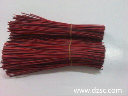 红黑拼线焊接导线