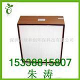 木框有隔板高效空气过滤器 空气过滤