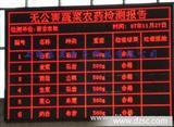 工厂生产线及通知用单双色LED显示屏