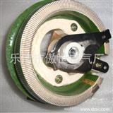 厂家直销 陶瓷可变电阻器 滑动电阻器 瓷盘可调电阻