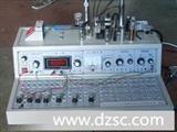 厂家处理CSY-998G广电教学传感器