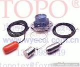 DOERS 506,507液位开关液位传感器发讯器