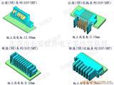 笔记本电脑电池(DC-DC)连接器应用技术参考图