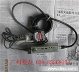 激光位移传感器LB-72