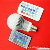26键(RGB)LED控制器,红外线接收板+电源+LED七彩控制器