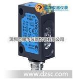 反射板式激光传感器FR20RL-NSM4德国SENSOPART
