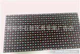 衡阳市专业制作门头全彩P10半户外LED显示屏(2红1绿1蓝)