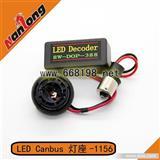 1156汽车LED转向灯解码电阻S25防报错单触点倒车防频闪解码电阻