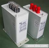 BSMJ/BZMJ/BCMJ 自愈式并联电容器
